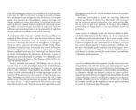 Hans-Faverey poesies préface extrait-page-004